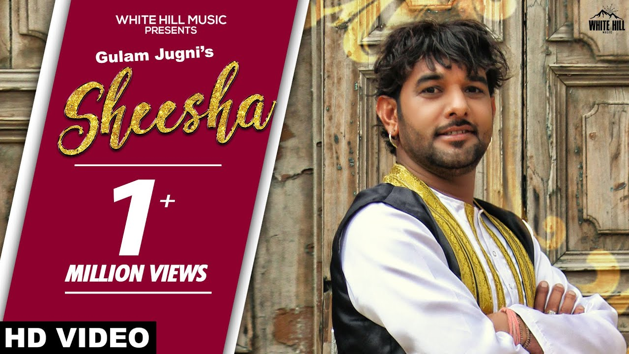 Sheesha (Full Song) Gulam Jugni | New Punjabi Song 2019 | White Hill Music