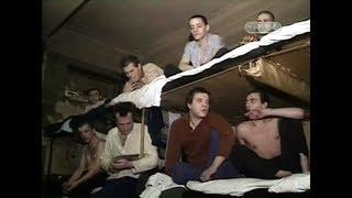 Как живут в переполненной тюремной хате