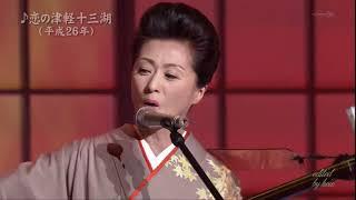 恋の津軽十三湖 長山洋子 (2014) 長山洋子 検索動画 18