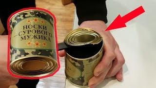 Шкарпетки суворого мужика бізнес ідея ║ шкарпетки в банку подарунок на 23 лютого