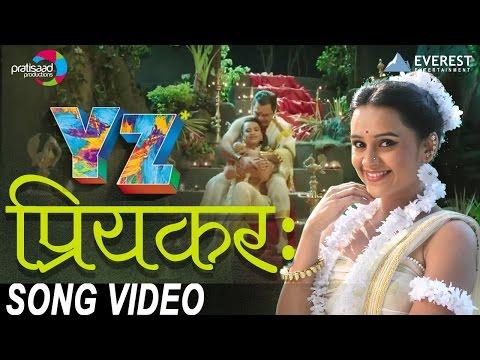 Priyakara Song - YZ | New Marathi Songs 2016 | Sagar Deshmukh, Parna Pethe | Ketaki, Swapnil