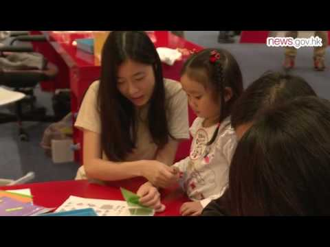 Kids' science gallery to open