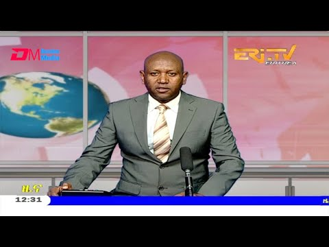 Midday News in Tigrinya for August 12, 2020 - ERi-TV, Eritrea