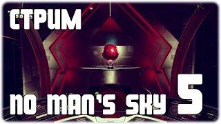 Первый Интерфейс Атласа ● Первый Стрим ● No Man's Sky #5