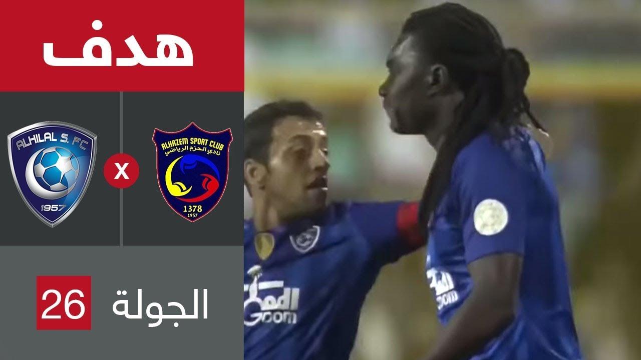 هدف الهلال الثاني ضد الحزم (بافتيمبي غوميز) في الجولة 26 من دوري كأس الأمير محمد بن سلمان للمحترفين