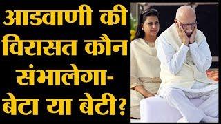 Lal Krishan Advani के बेटे Jayant और बेटी Pratibha को Narendra Modi ने क्या ऑफर किया? |The Lallantop