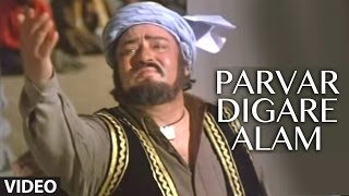 Video Parvar Digare Alam [Full Song] | Allah-Rakha | Shammi Kapoor download MP3, 3GP, MP4, WEBM, AVI, FLV Juni 2018