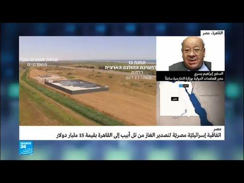 السفير إبراهيم يسري يشكك بقانونية الاتفاق الإسرائيلي-المصري للغاز  - نشر قبل 2 ساعة