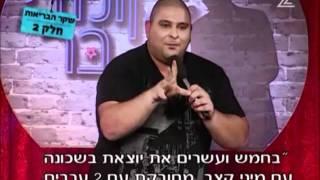 סטנדאפ - יוסי פנסו - קומדי בר ערוץ 2
