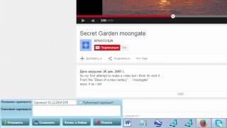 Как сделать скриншот экрана(В данном видео Вы узнаете, как сделать и опубликовать скриншот в интернете за несколько секунд с помощью..., 2014-12-01T14:23:13.000Z)