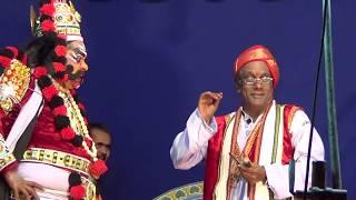Yakshagana -- Aatadolagina Aata - Hasya