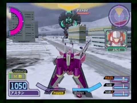 mobile suit gundam seed destiny ps2