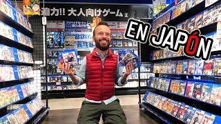 Especial PLAYSTATION 4 en JAPÓN - CONSOLAS - JUEGOS EXCLUSIVOS PS4 - TIENDAS DE VIDEOJUEGOS EN JAPON
