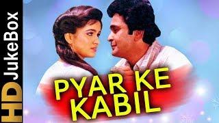 Pyar Ke Kabil (1987) | Full Video Songs Jukebox | Rishi Kapoor, Padmini Kolhapure