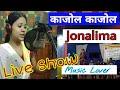 Kajol Kajol by Jonalima || Live Stage Performance || Technical Bodo || with Ramen Baro || 16th Novem Whatsapp Status Video Download Free