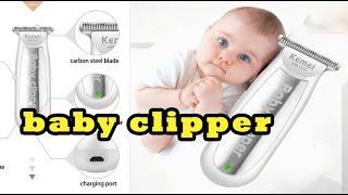 baby clipper kemei km-1318 ماكينة حلاقة للاطفال
