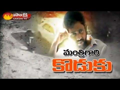 TDP Ravela Kishore Babu Son Susheel Kumar Miss Behaviour on Muslim Girl - Watch Full Story
