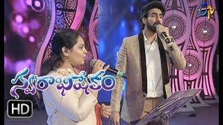 Manasa Veena Madhu Geetam Song | Gopikapurnima, Karunya Performa |Swarabhishekam |22nd October2017