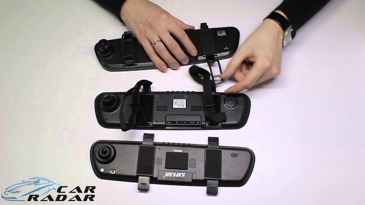 В качестве источника питания используется стандартный автомобильный прикуриватель. Xiaomi mijia car dvr camera. Купить. Запись видео может вестись постоянно в циклическом режиме или активироваться при возникновении чрезвычайно ситуации. Для этого xiaomi mijia car dvr оснащен датчиком.