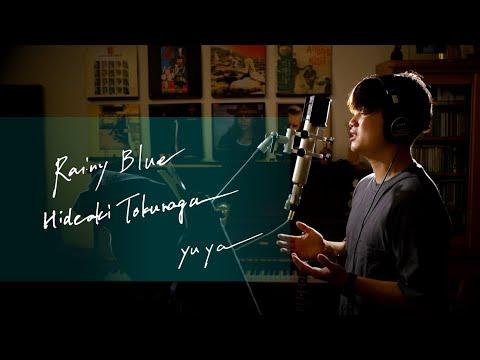 Rainy Blue / 徳永英明 Unplugged cover