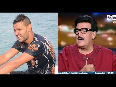 مصر الجديدة - سمير غانم : رامز جلال 'عنده 2 فيوز ضاربين' وعرض عليا يستضفنى فى برنامجه ولكنى رفضت