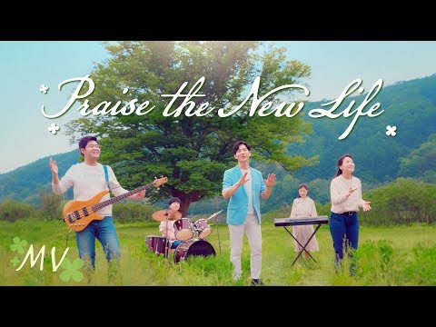 """2019 Christian Music Video 
