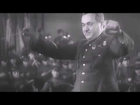 НЕСОКРУШИМАЯ И ЛЕГЕНДАРНАЯ, 1943