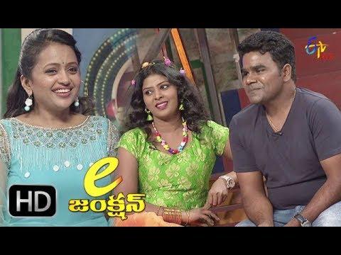 E Junction | 4th September 2017 | Suma | venu | swapna | Full Episode 43 | ETV Plus