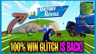 100% Win Glitch Est BACK In Fortnite Battle Royale! (Fortnite Battle Royale Under The Map Glitch)