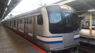 JR東日本横浜駅でE217系Y-118編成+E217系Y-33編成横須賀行き発車シーン(2021年10月9日土曜日)携帯電話で撮影