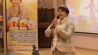 Презентация книги и альбома Лады-Русь
