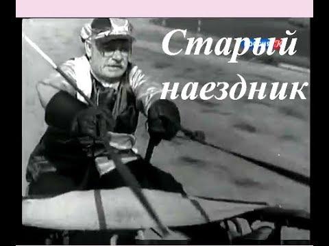 - СПИСКИ ИССЕРЗОНА
