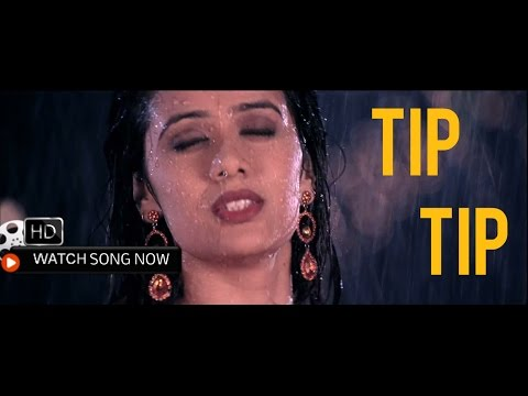 TIp TIp    2 Premi Premache    Song Promo    2015