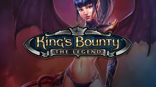 Фото King's Bounty: The Legend. День №1.
