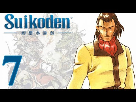 Suikoden: -7- Keeping our Promises