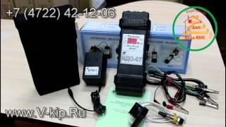 ИДО-07. Обзор прибора для поиска дефектов обмоток электрических машин от ТД Веда-КИП