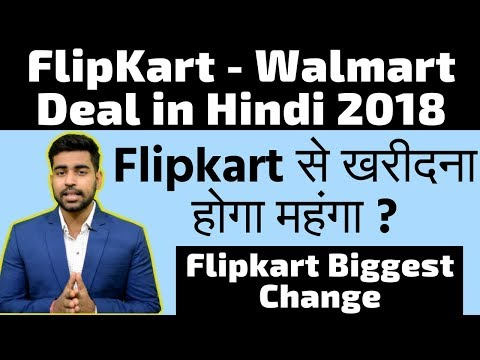 Flipkart Walmart Deal in Hindi | Flipkart Sold | Binny Bansal | Sachin Bansal  | Walmart India