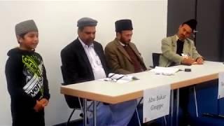 34. National Ijtema Khuddam Ul Ahmadiyya Germany 2013 (Atfal) (Wissenswettbewerb Rede Urdu).
