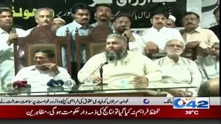 پریس کلب : صدر آل پاکستان انجمن تاجران کی نیوز کانفرنس