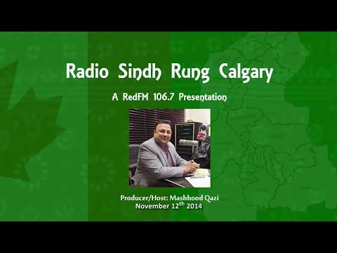 Radio Sindh Rung Show - Nov 12th 2014