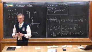 Урок 279. Задачи на силу Лоренца - 2