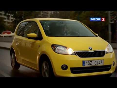 Тест-драйв Skoda Citigo 2013 // АвтоВести 45