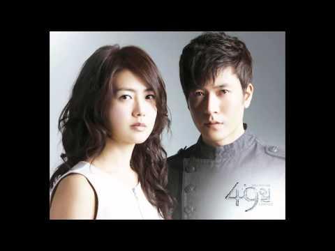 Seo Young Eun (잊을만도 한데) (Pure Love / 49 Days OST) + Mp3 DL