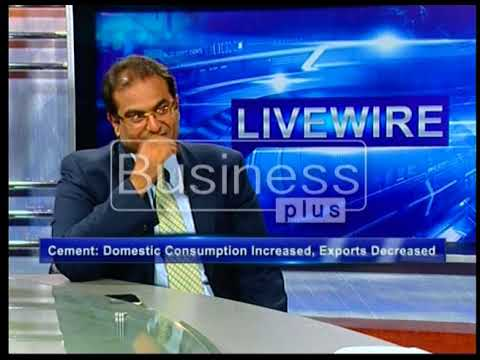 LIVE WIRE | Domestic Consumption Increased, Exports Decreased | Ali Nasir | 18 Sep 2017 |