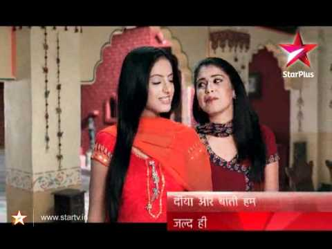 Diya Aur Baati Hum - Promos - Sandhya and Suraj's dreams