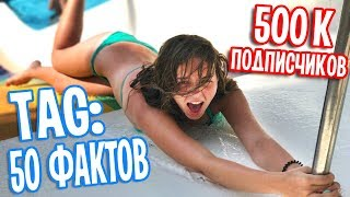 50 ФАКТОВ О МАШЕ МАЕВОЙ