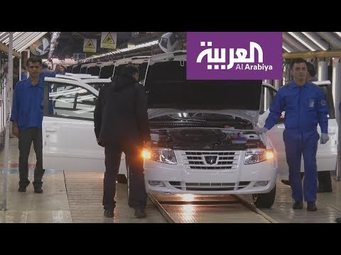 إيران تنزف في قطاع صناعة السيارات  - نشر قبل 8 ساعة