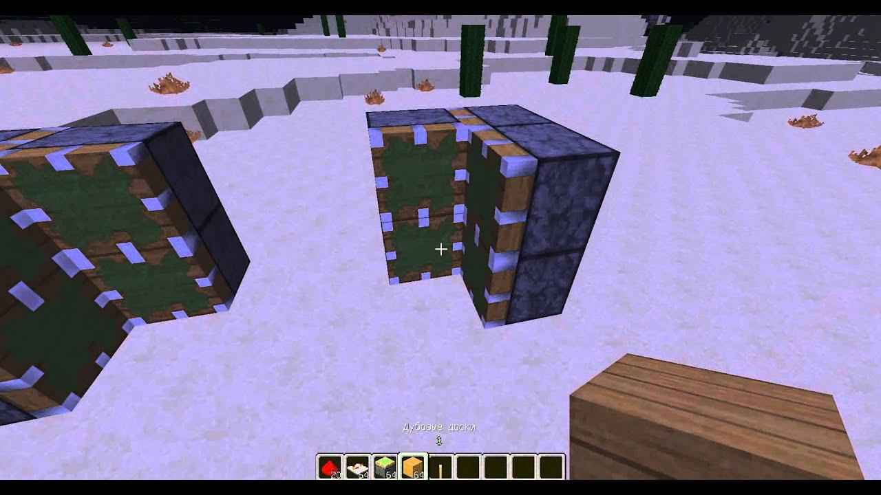 Minecraft как сделать механическую дверь фото 30