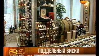 Экономика: цены на сигареты взлетят, каждый третий виски — подделка(, 2013-07-23T09:58:08.000Z)