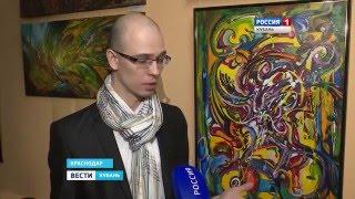 Выставка живописи художника Алексея Балева (Alexey Balev art exhibition